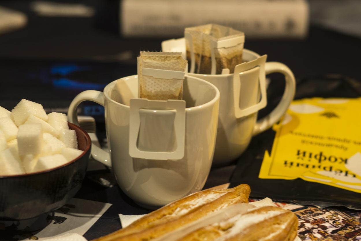 Фирменный кофе в дрип-пакетах