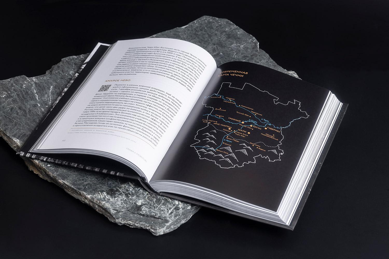 Чеченская война.  Том 1. 1994-1996.